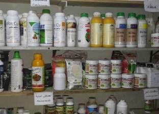 ضبط 7200 عبوة مبيدات زراعية منتهية الصلاحية بالبحيرة