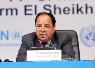 وزير المالية: تحسين أوضاع رواتب الموظفين في الموازنة الجديدة