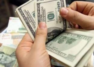 أسعار العملات اليوم السبت 23-3-2018 في مصر