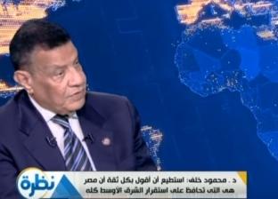 """""""مستشار أكاديمية ناصر"""": مصر تستطيع أن تحارب على 4 جبهات في وقت واحد"""