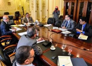 """وفد برلماني يسافر الإسكندرية لحضور ورش عمل الحكومة مع """"العمل الدولية"""""""