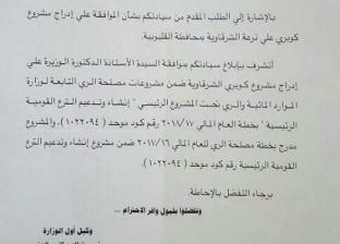 """""""التعليم"""": امتحان أولى ثانوي للمصريين بالخارج بنظام العام الماضي"""