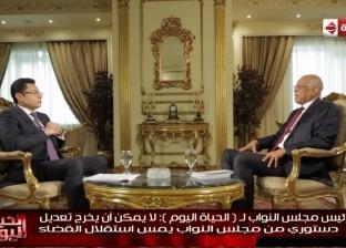 """عبدالعال: """"مادة القوات المسلحة"""" في التعديلات الدستورية تقنن الاختصاصات"""