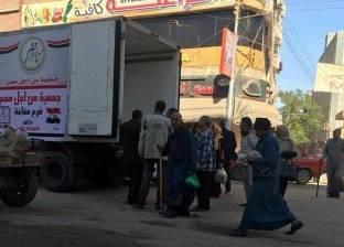 قافلة غذائية بقرية البياضية في ملوي