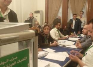 مصدر: قائمة أبو شقة تكتسح مقاعد الهيئة العليا للوفد بـ45 عضوا