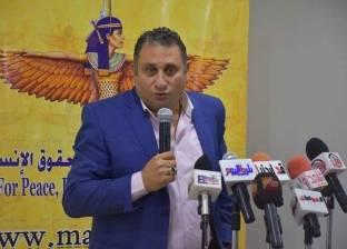 """""""ماعت"""" تعلن جدول أعمالها في الدورة لـ39 لمجلس حقوق الإنسان"""