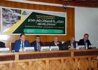"""""""الصناعات الهندسية"""": السيارات المستوردة لا تخضع للمواصفات المصرية الملزمة للمنتج المحلي"""