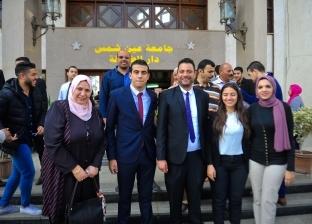 انتخابات اتحاد طلاب جامعة عين شمس