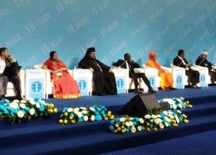 """زعماء الأديان يحددون معالم التسامح الديني في """"إعلان آستانا"""""""