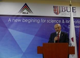 الجامعة البريطانية تعقد ندوة عن تحديات التنمية المستدامة بمصر الأربعاء