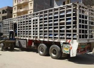 ضبط مدير مصنع لتعبئة البوتاجاز لتصرفه في 4000 أسطوانة مدعمة ببني سويف
