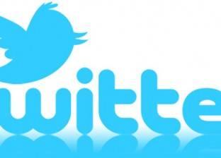 """عطل فني مفاجئ بـ""""تويتر"""" يمنع مستخدميه من """"تسجيل الدخول"""""""