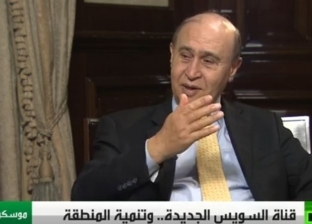 مهاب مميش: مجرى قناة السويس الأسرع والأهم في العالم