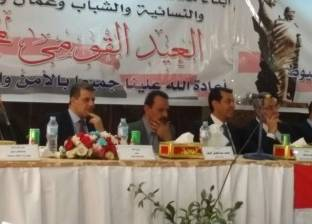 """شباب """"المصريين الأحرار"""" بأسيوط يشارك احتفال المحافظة عيدها القومي"""