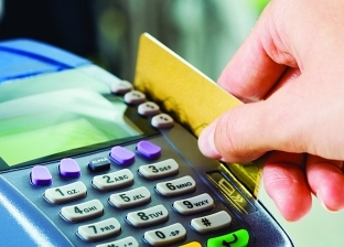 تعرف على مزايا بطاقات الخصم المباشر من البريد المصري وكيفية استخراجها