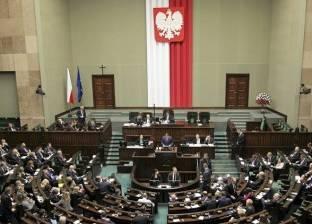 وزيرة الداخلية البولندية تتولى رئاسة مجلس النواب بعد استقالة رئيسه
