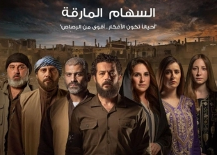 السهام المارقة الحلقة 15: هاني عادل يتقرب من عائشة بن أحمد