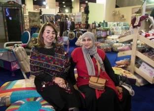 """""""التضامن"""": إقامة معرض للحرف اليدوية في الكويت 18 فبراير"""