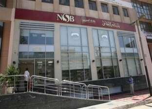 المستندات المطلوبة للحصول على قرض بنك ناصر بـ50 ألف لسداد المصروفات