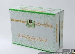 """طبيب عن فوائد """"مياه زمزم"""": تقضي على الخلايا السرطانية وتخلص من السموم"""