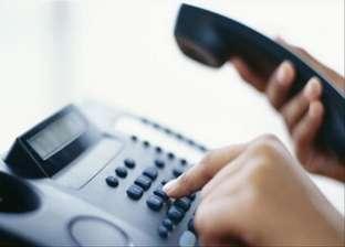 قيمة غرامة التأخير عن سداد فاتورة التليفون الأرضي وطريقة حسابها