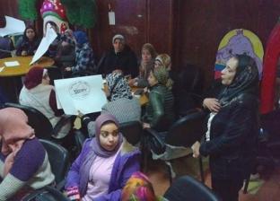 """""""رياض أطفال الإسكندرية"""" تفتتح ورش عمل """"التوعية بالدمج التعليمي"""""""