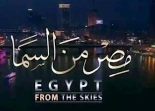 """""""مصر من السما"""".. الأقصر بوابة العالم للتعرف على الحضارة الفرعونية"""
