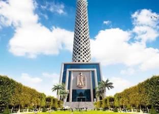 من «الفسطاط» لـ«برج القاهرة».. مزارات ومتنزهات العاصمة في العيد