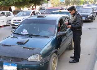 أمن المنوفية يشن حملة مرورية ضخمة لضبط المخالفين وفحص السيارات المهملة