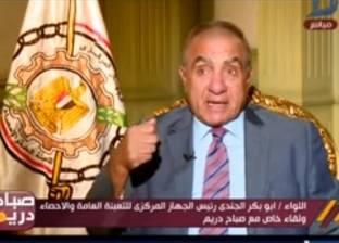 فيديو  أبو بكر الجندي: الإدارة المحلية تجهز المقار الانتخابية منذ شهر