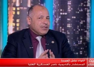 مستشار بأكاديمية ناصر: 6 دول عربية وصلت إلى نقطة الانهيار