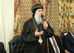أسقف كفر الشيخ: نحن شعب واحد نحتفل بأعيادنا الإسلامية والمسيحية