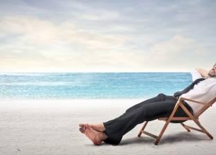 """""""حاجة تطول العمر"""".. دراسة علمية تثبت فائدة """"الإجازات"""" على الصحة"""