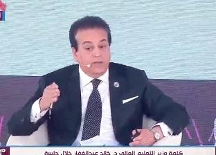خالد عبد الغفار: نعمل وفق رؤية مصر 2030 لإتاحة التعليم للجميع