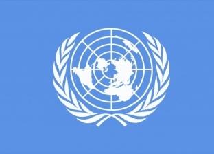 الأمم المتحدة تعلن عن 9 حالات مصابة بفيروس كورونا بين موظفيها في جنيف
