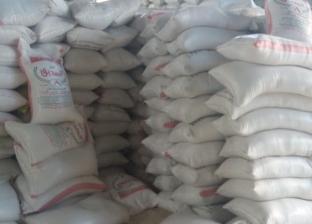 ضبط 13 طن أرز قبل بيعها في السوق السوداء بالبحيرة