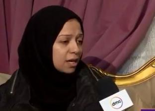 أرملة الشهيد مصطفى عبيد: طلبت منه ترك المفرقعات ورفض