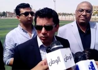 وزير الرياضة في لقاء مع شباب الغردقة: تمثلون 50% من المحليات