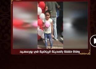 """والد ضحية المدينة الرياضية ببورسعيد: """"غرفة الإسعاف مكنش فيها دكاترة"""""""