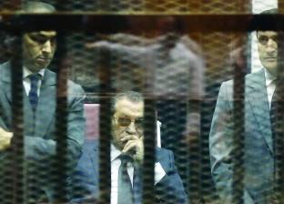 حسني مبارك في المحاكم.. متهم ومدان وبريء وشاهد