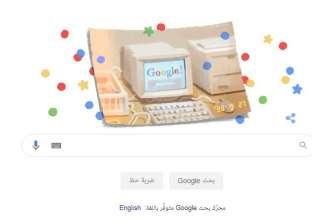 """آخرهم العالم نبيل علي.. مفكرون ونجوم احتفل """"جوجل"""" بذكرى ميلادهم"""