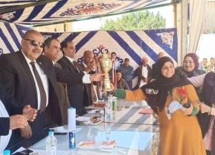 """افتتاح معرض ختام الأنشطة التربوية بـ""""الحمام التعليمية"""" في مطروح"""