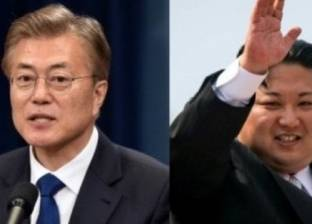 بعد قطيعة 10 سنوات.. اليوم «قمة تاريخية» لزعيمى الكوريتين