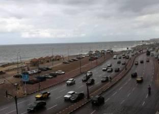 """""""الأرصاد"""": انخفاض الحرارة 3 درجات.. وأمطار خفيفة على السواحل الشمالية"""