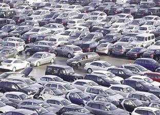 «الأميك»: 32% انخفاضاً فى مبيعات السيارات بكل أنواعها خلال يونيو الماضى