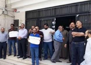 بالصور والفيديو  بسبب قانون ضريبة الدخل.. إضراب عام في الأردن