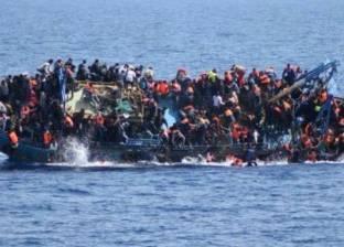 الخميس.. اجتماع صناع السياسة في أوروبا لمناقشة أزمة الهجرة