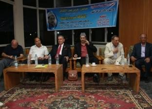 """""""الأمن القومي المصري .. وتحديات الواقع"""" بصالون """"حزين عمر"""" الثقافي"""