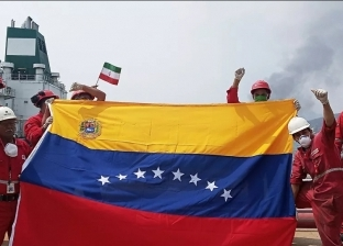 ذهب أصفر مقابل أسود.. إيران وفنزويلا مجددا باعتراف رسمي