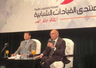 """""""صبحي"""" يشهد انطلاق منتدى القيادات الشبابية بـ""""جامعة مصر للعلوم"""""""